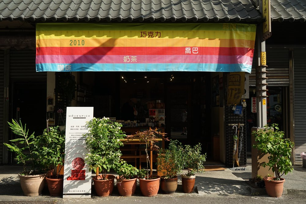 20170731183737 97 - 台中東勢│山城中讓人超驚豔的咖啡館 CHOPPER CAFE喬巴咖啡 對咖啡充滿熱情的專業咖啡廳