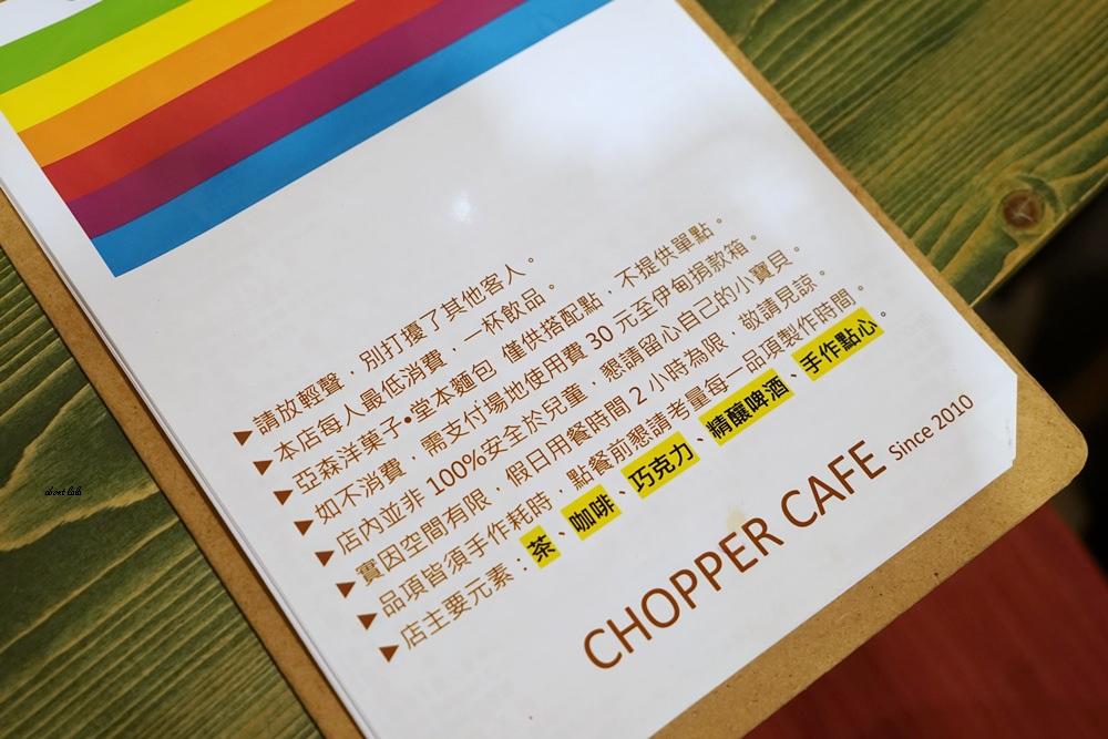 20170731183756 30 - 台中東勢│山城中讓人超驚豔的咖啡館 CHOPPER CAFE喬巴咖啡 對咖啡充滿熱情的專業咖啡廳