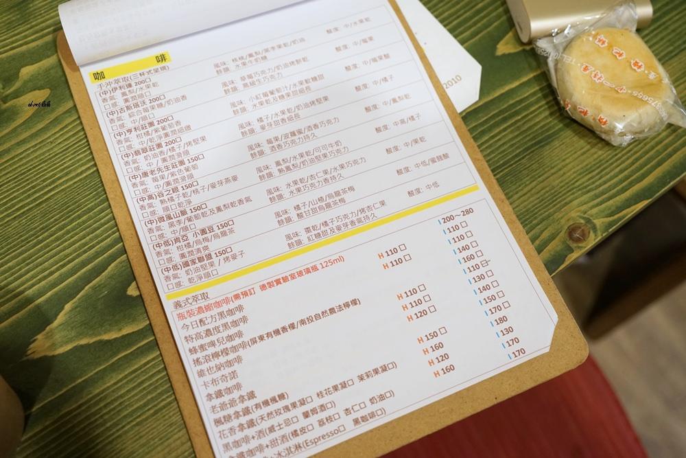 20170731183759 10 - 台中東勢│山城中讓人超驚豔的咖啡館 CHOPPER CAFE喬巴咖啡 對咖啡充滿熱情的專業咖啡廳