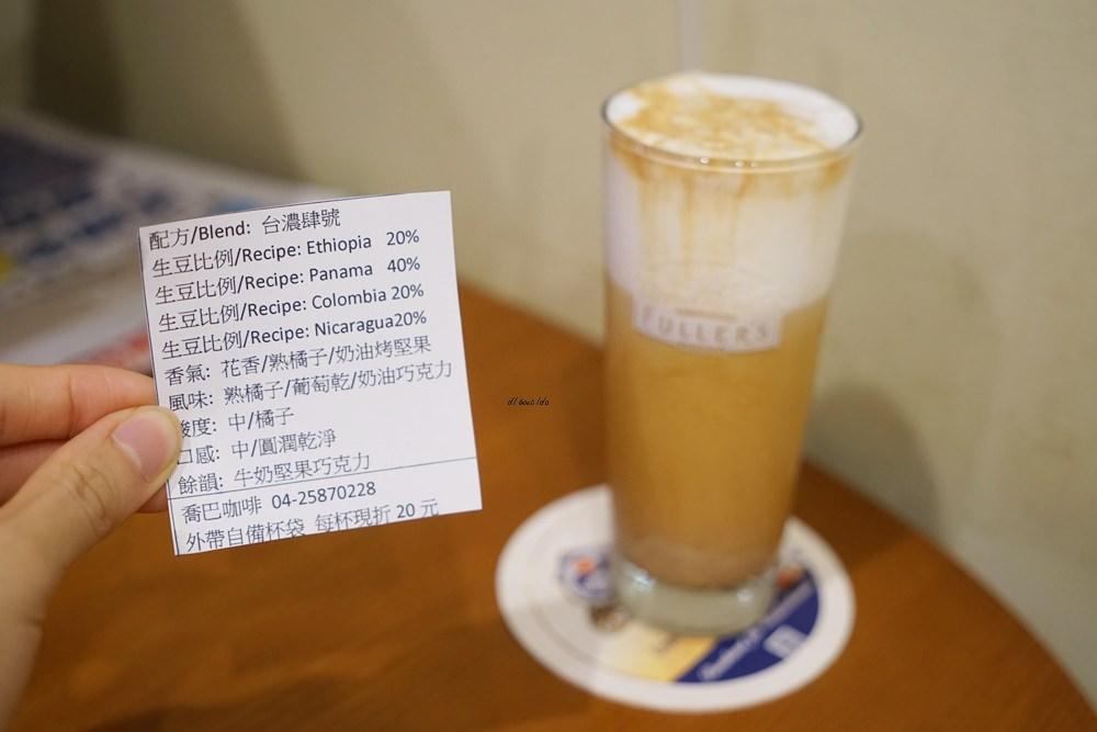 20170826180858 40 - 台中東勢│山城中讓人超驚豔的咖啡館 CHOPPER CAFE喬巴咖啡 對咖啡充滿熱情的專業咖啡廳