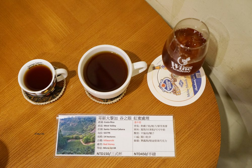 20170826180901 76 - 台中東勢│山城中讓人超驚豔的咖啡館 CHOPPER CAFE喬巴咖啡 對咖啡充滿熱情的專業咖啡廳