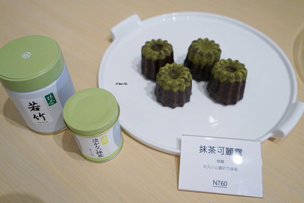 20170908113356 30 - 法式甜點推薦︱花火甜點工場 北屯區的下午茶 丸久小山園抹茶