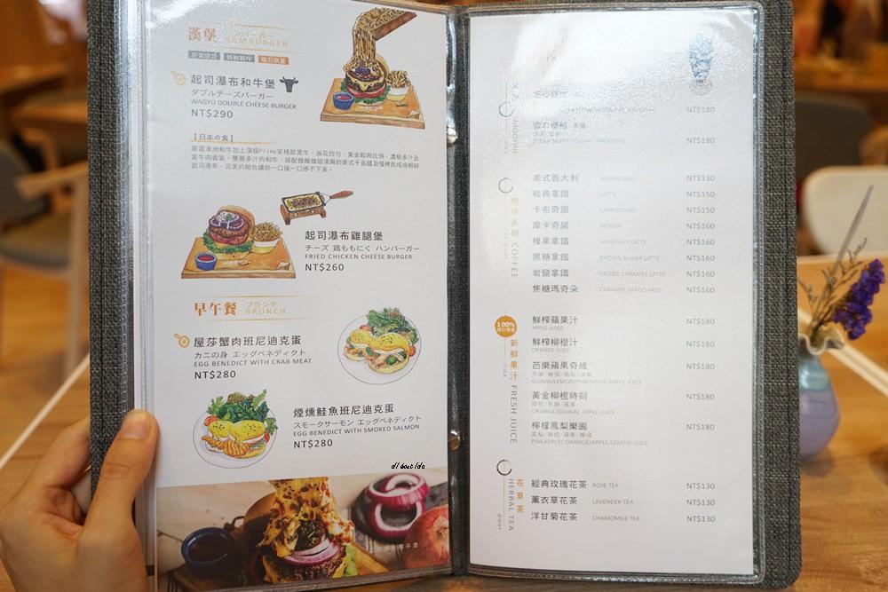 20170920182436 49 - 台中西屯│屋莎鬆餅屋 藍帶級雲之鬆餅好吃大推薦 還有療癒系飲料雲之優格