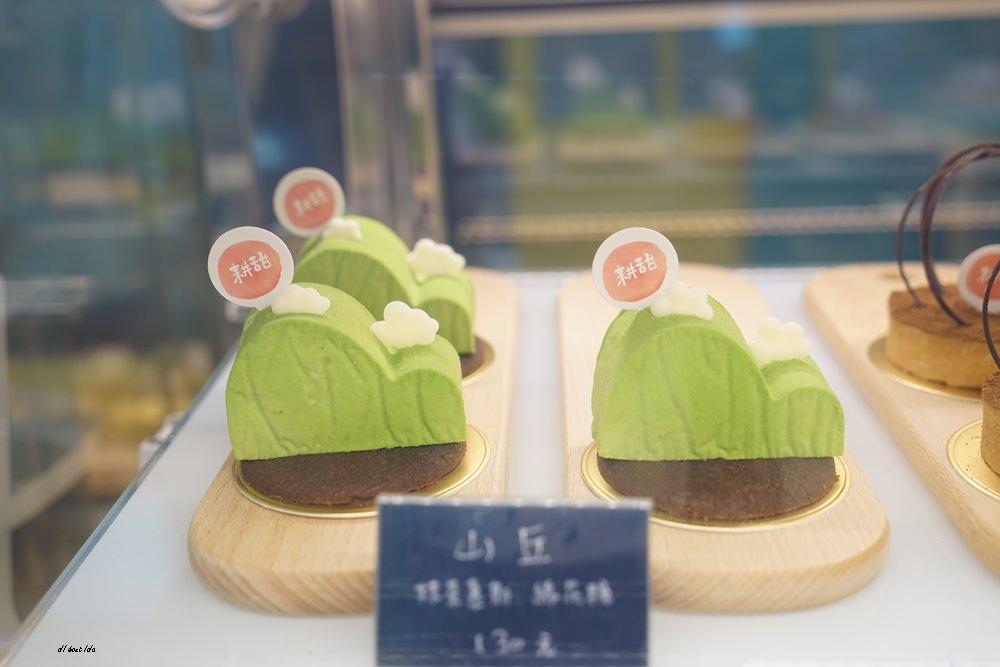 20170927113208 49 - 台中西區│耕者有其甜 向上市場美食 超可愛的下午茶甜點