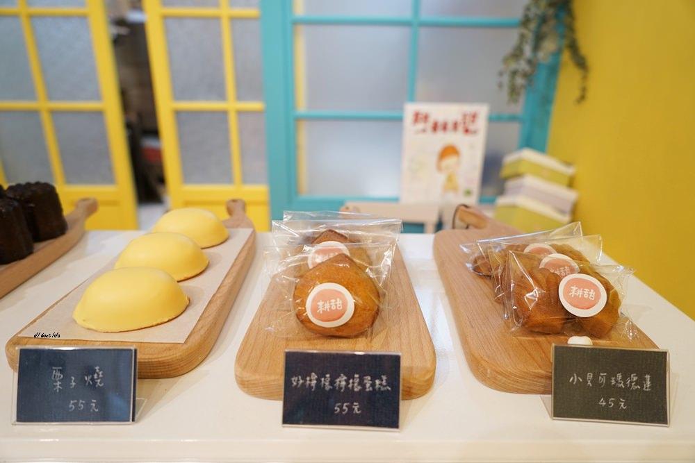 20170927113257 70 - 台中西區│耕者有其甜 向上市場美食 超可愛的下午茶甜點