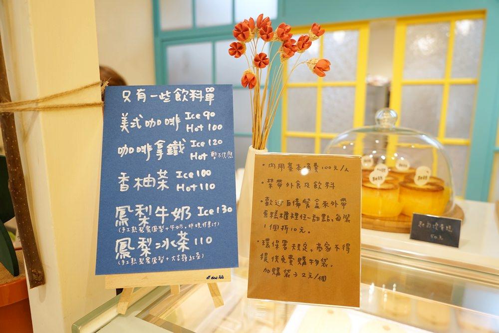 台中西區│耕者有其甜 向上市場美食 超可愛的下午茶甜點