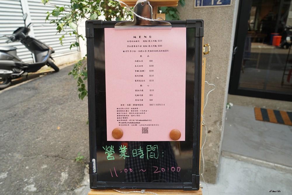 20170928145657 78 - 台中西區|肆月捌 X Dakuaidai甜室 有溫度的老屋餐廳 舒肥牛排好吃不貴
