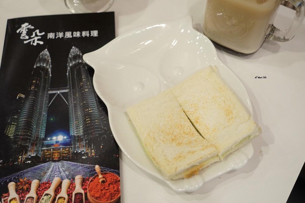 20171104203358 32 - 熱血採訪│雲朵南洋風味料理餐廳 正港馬來西亞主廚的道地家鄉味