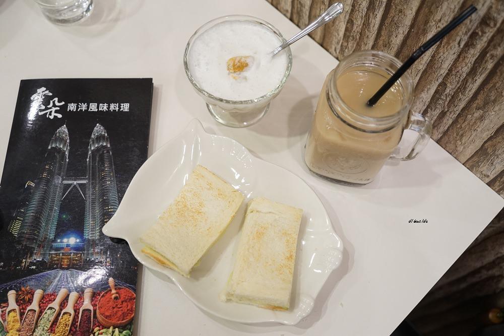 20171104203415 36 - 熱血採訪│雲朵南洋風味料理餐廳 正港馬來西亞主廚的道地家鄉味