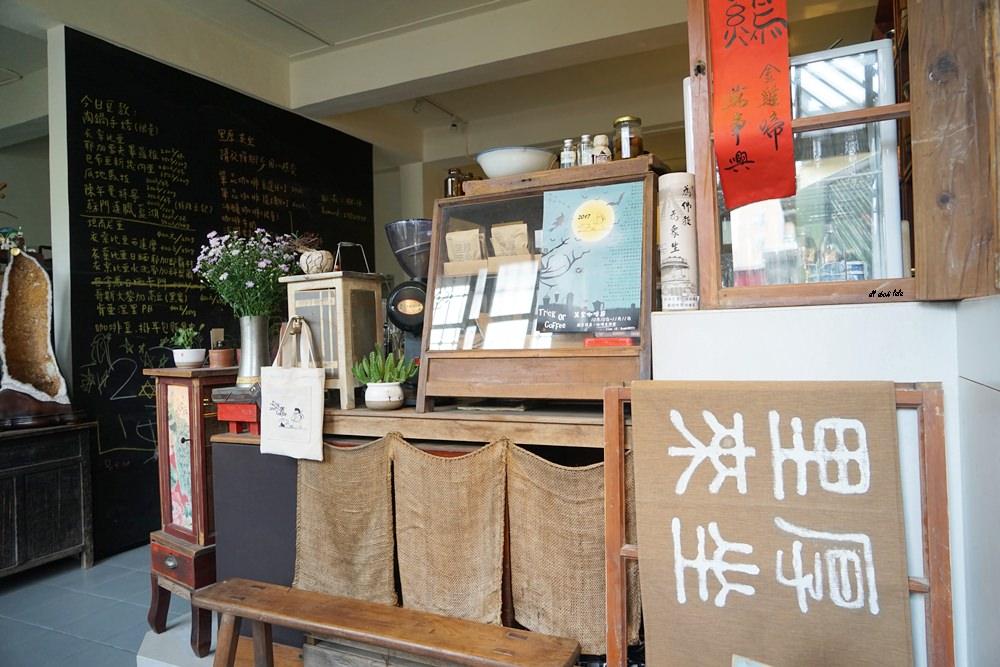 20171109234852 17 - 台中西區│里厚來坐忠勤街咖啡店 少見的陶鍋炒豆 超有個人風格的老屋咖啡