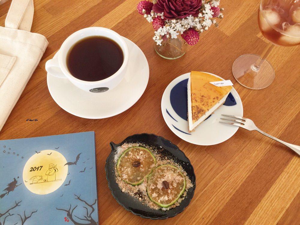 20171122200150 23 - 台中西區│supple coffee自家烘焙咖啡館 正妹吧檯手與好吃的手作甜點