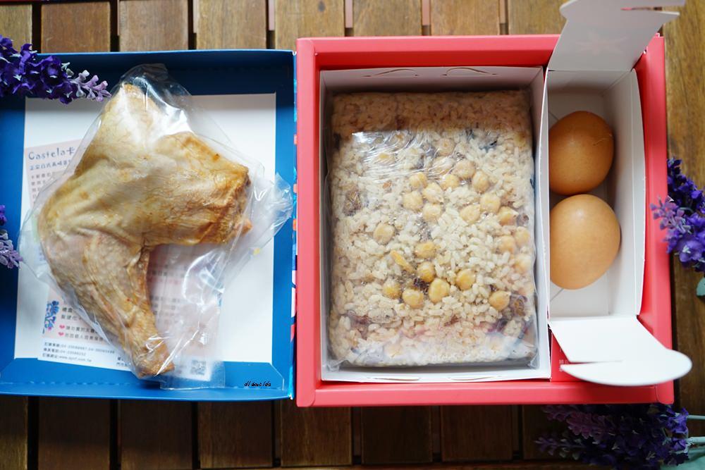 20171127174843 69 - 熱血採訪│四月南風油飯 卡斯提拉蛋糕好吃推薦 正統日式長崎蛋糕 有脆脆雙目糖喔!