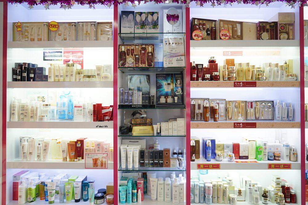 20171212115935 62 - 熱血採訪│倍莉小舖香水保養品 年終大清倉 還有禮盒組 聖誕與跨年交換禮物有著落啦
