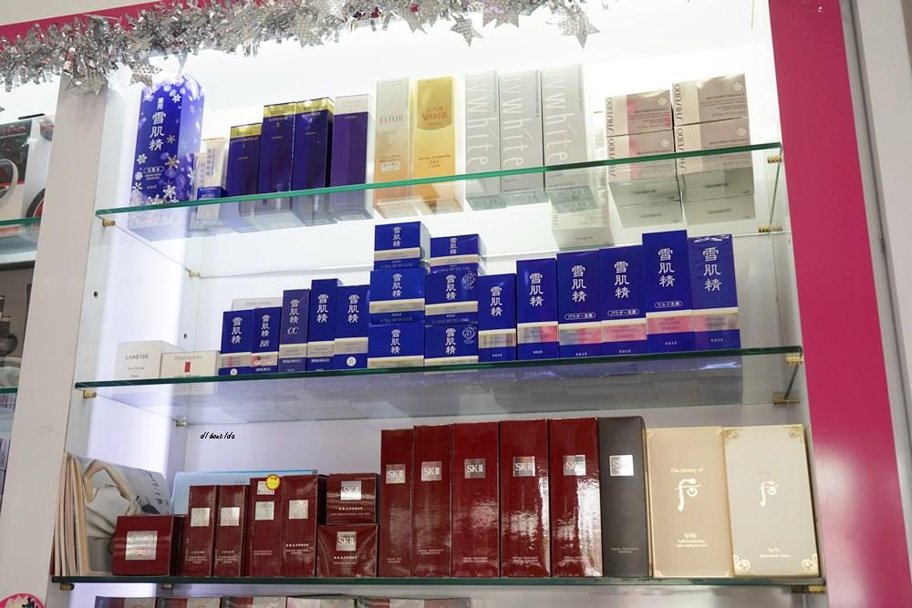 20171212120004 98 - 熱血採訪│倍莉小舖香水保養品 年終大清倉 還有禮盒組 聖誕與跨年交換禮物有著落啦