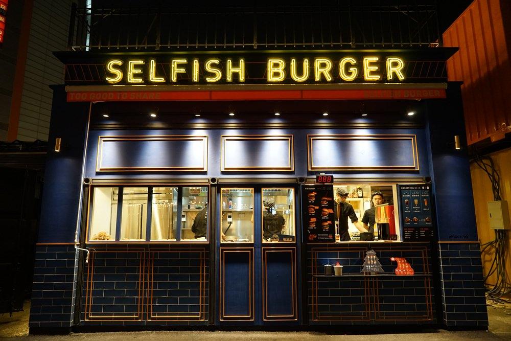 20171226182057 59 - 熱血採訪│台中UNO貨櫃市集 Selfish Burger喀漢堡 牛排等級的漢堡肉