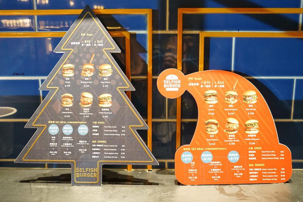 20171226182100 53 - 熱血採訪│台中UNO貨櫃市集 Selfish Burger喀漢堡 牛排等級的漢堡肉