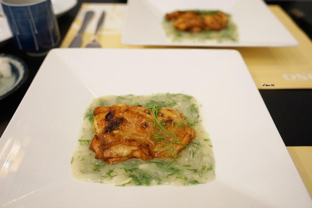 20180102160157 86 - 熱血採訪│SONO園日本料理30周年,親民價就能吃到大和套餐,還有期間限定日本歌舞伎美學表演!