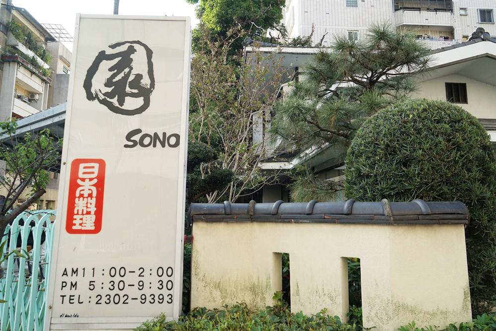 20180102160235 56 - 熱血採訪│SONO園日本料理30周年,親民價就能吃到大和套餐,還有期間限定日本歌舞伎美學表演!