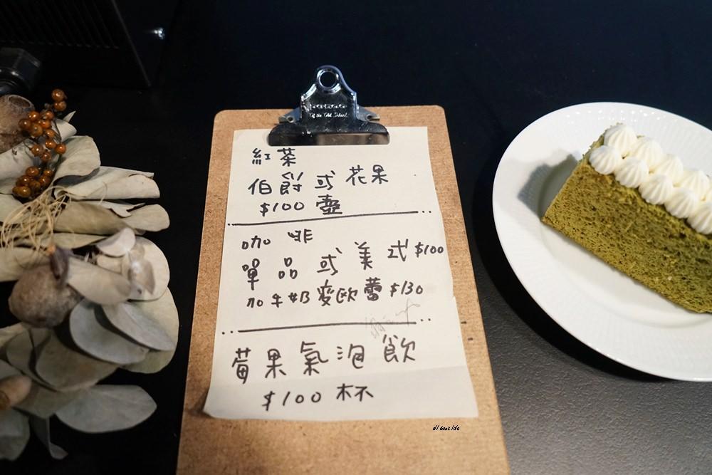 20180105213343 44 - 台中西區超低調的隱藏版神秘甜點店 若草