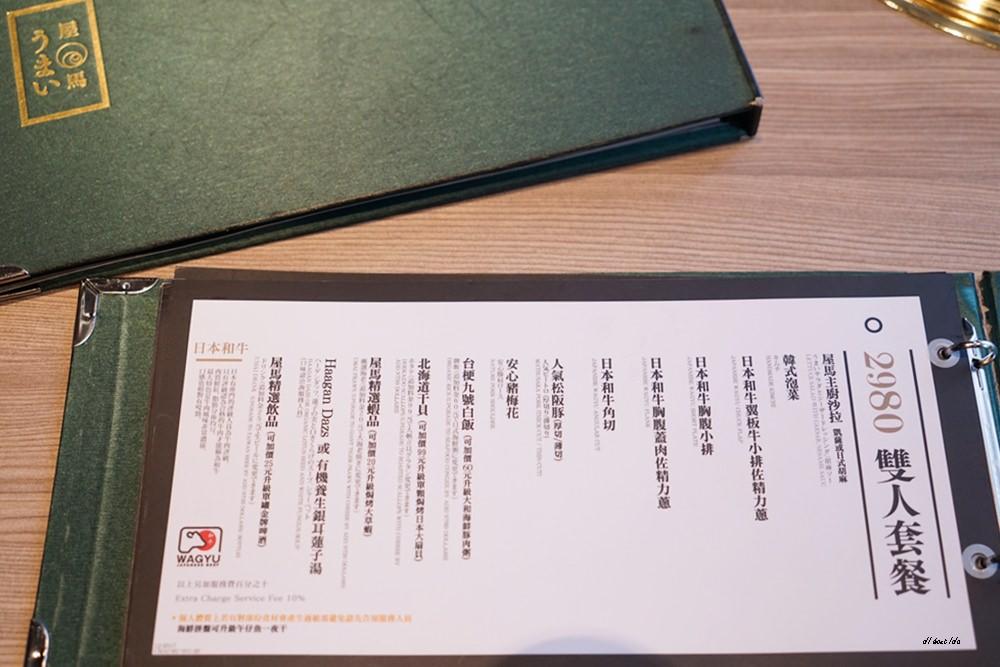 20180112180145 10 - 台中南屯︱到底為什麼屋馬燒肉這麼難訂位? 文心店食用心得