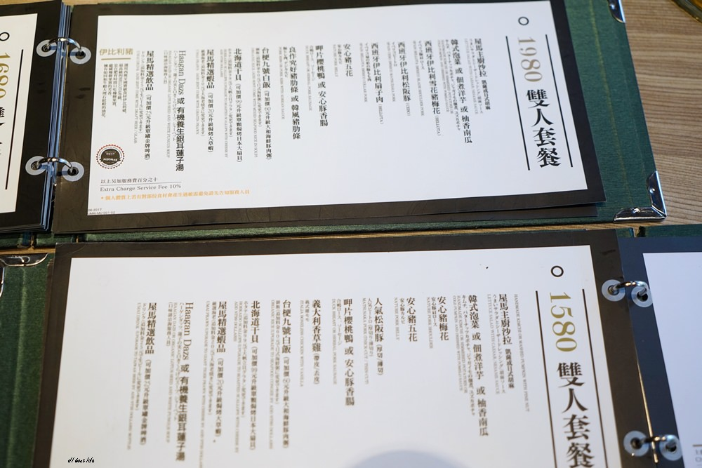 20180112180146 4 - 台中南屯︱到底為什麼屋馬燒肉這麼難訂位? 文心店食用心得