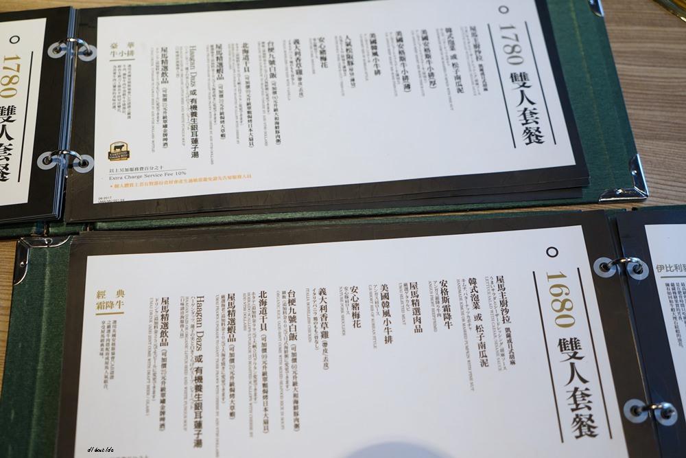 20180112180147 89 - 台中南屯︱到底為什麼屋馬燒肉這麼難訂位? 文心店食用心得
