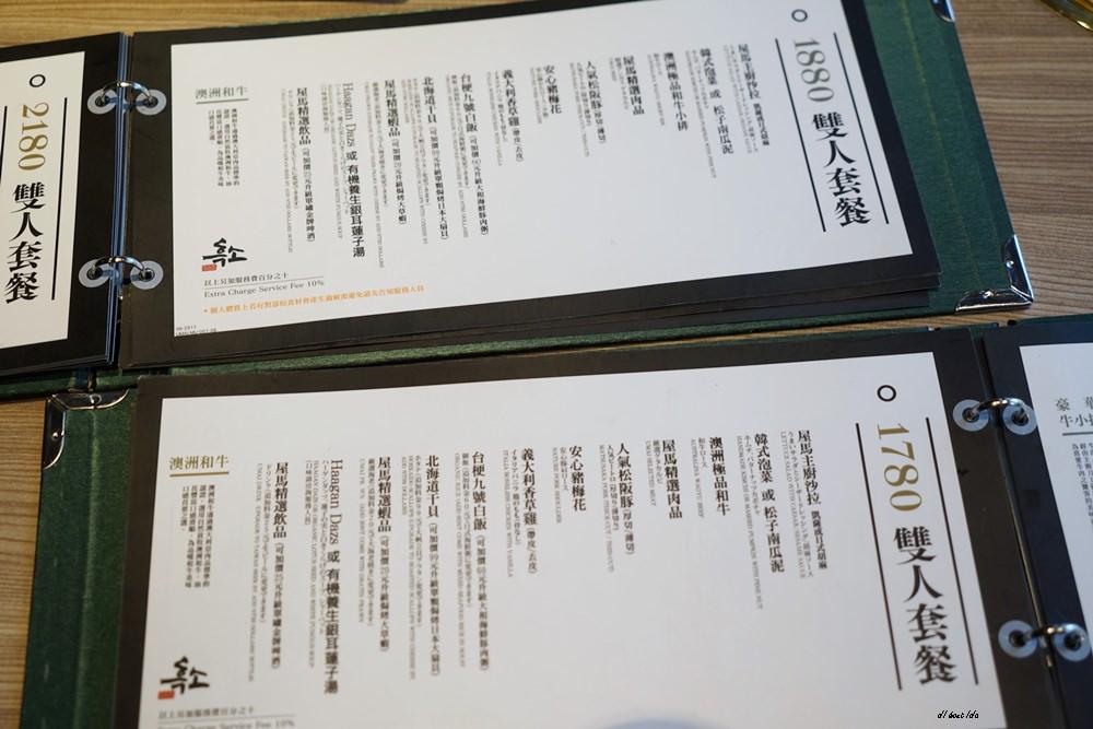 20180112180148 68 - 台中南屯︱到底為什麼屋馬燒肉這麼難訂位? 文心店食用心得