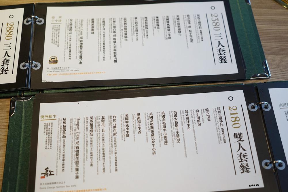 20180112180149 75 - 台中南屯︱到底為什麼屋馬燒肉這麼難訂位? 文心店食用心得