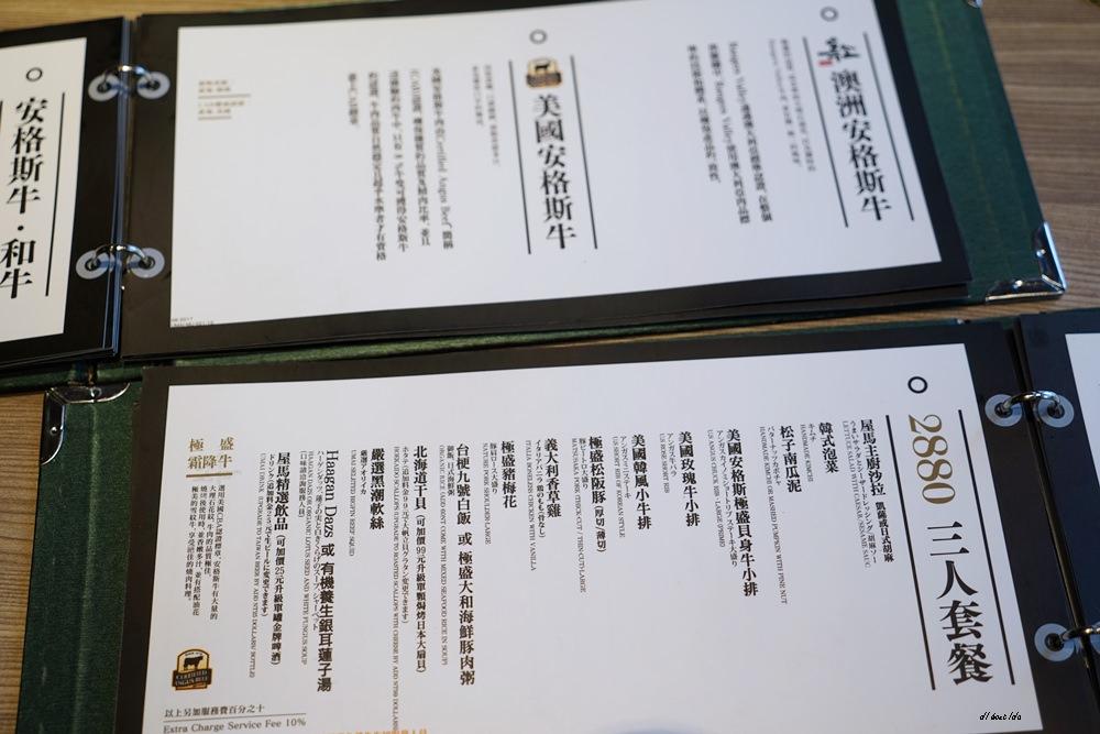 20180112180159 95 - 台中南屯︱到底為什麼屋馬燒肉這麼難訂位? 文心店食用心得