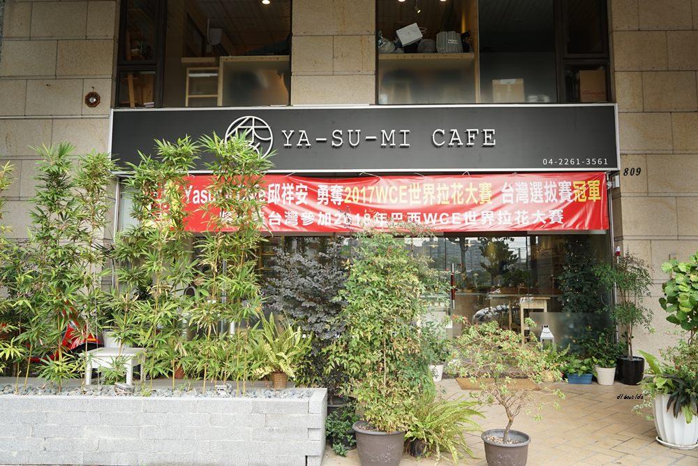 20180119204827 5 - 絕美拉花好療癒! 世界拉花冠軍駐點 Yasumi cafe