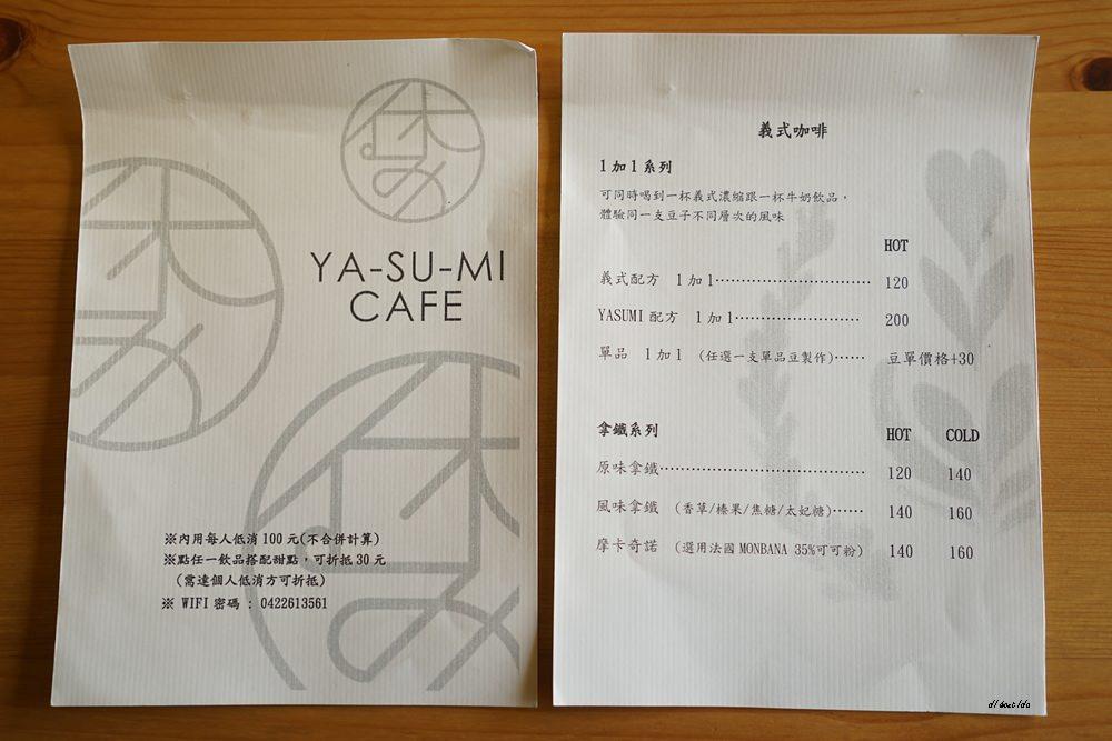 20180119204839 50 - 絕美拉花好療癒! 世界拉花冠軍駐點 Yasumi cafe