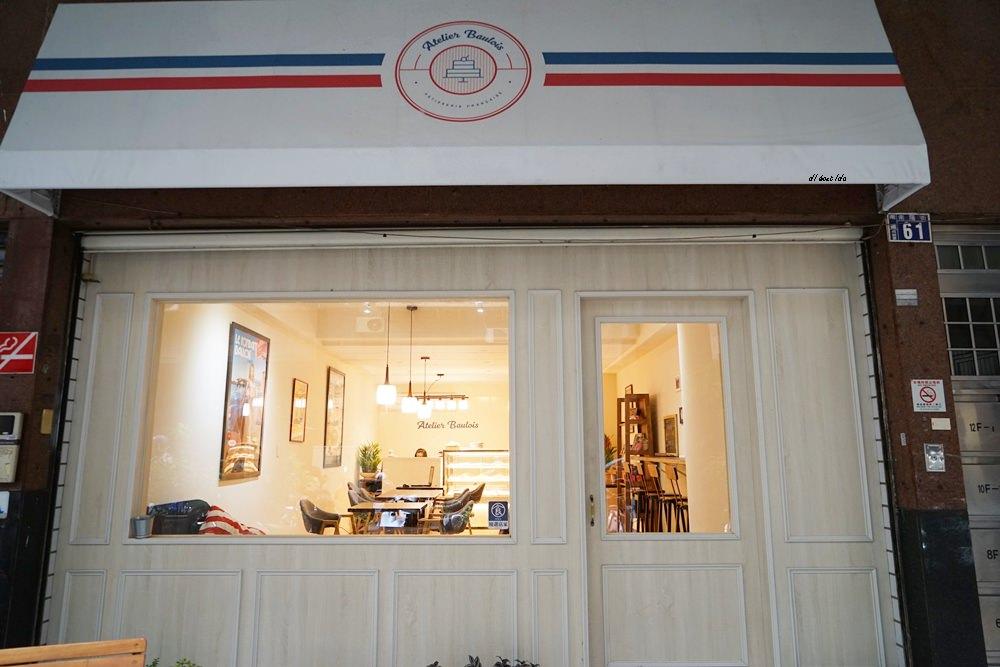 20180127205440 22 - 台中南區︱法國主廚的歐洲家庭風甜點店 AB法國人的甜點店