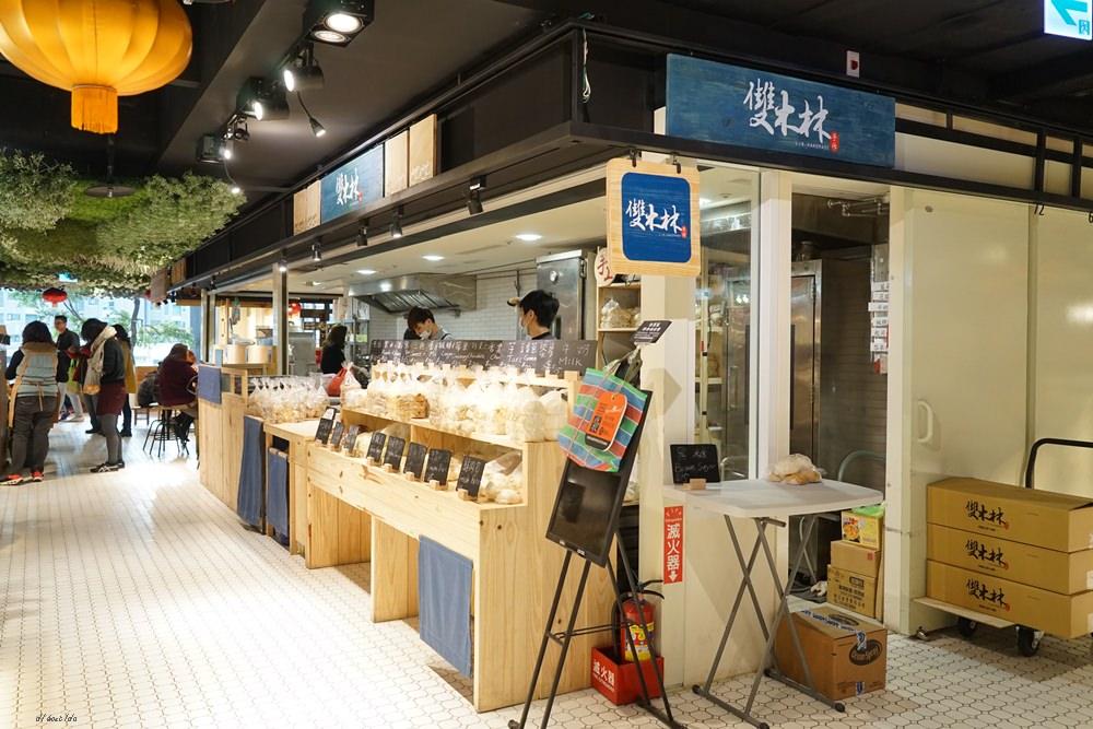 20180210112020 100 - 台中西區︱食尚玩家採訪過的絕美菜市場人氣包子店 雙木林手作包子饅頭