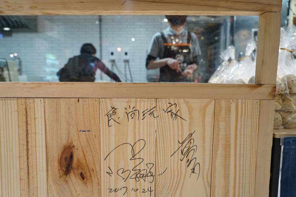 20180210112031 50 - 台中西區︱食尚玩家採訪過的絕美菜市場人氣包子店 雙木林手作包子饅頭