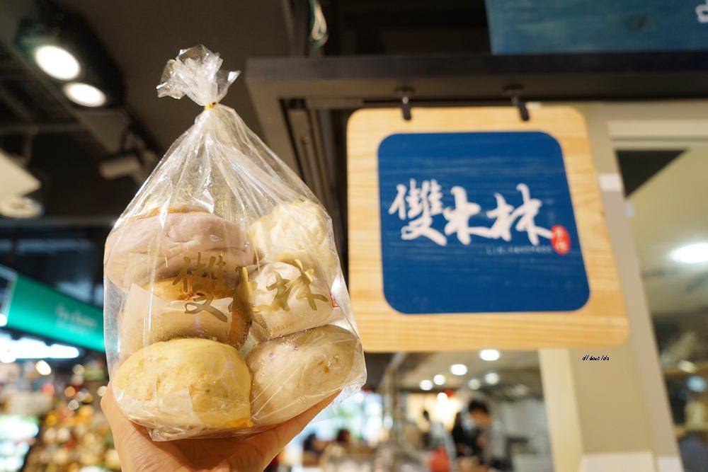 20180210112033 59 - 台中西區︱食尚玩家採訪過的絕美菜市場人氣包子店 雙木林手作包子饅頭