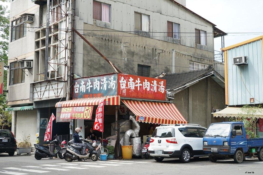 20180224110403 45 - 第五市場美食|樂群街 台南牛肉清湯 炒飯炒麵銅板價