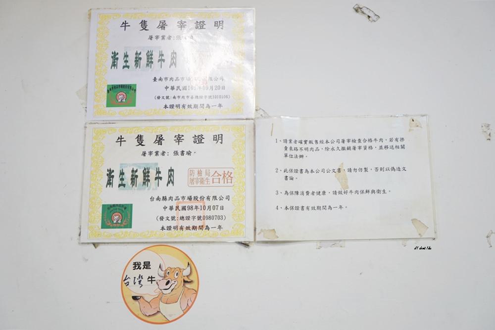 20180224110408 98 - 第五市場美食|樂群街 台南牛肉清湯 炒飯炒麵銅板價