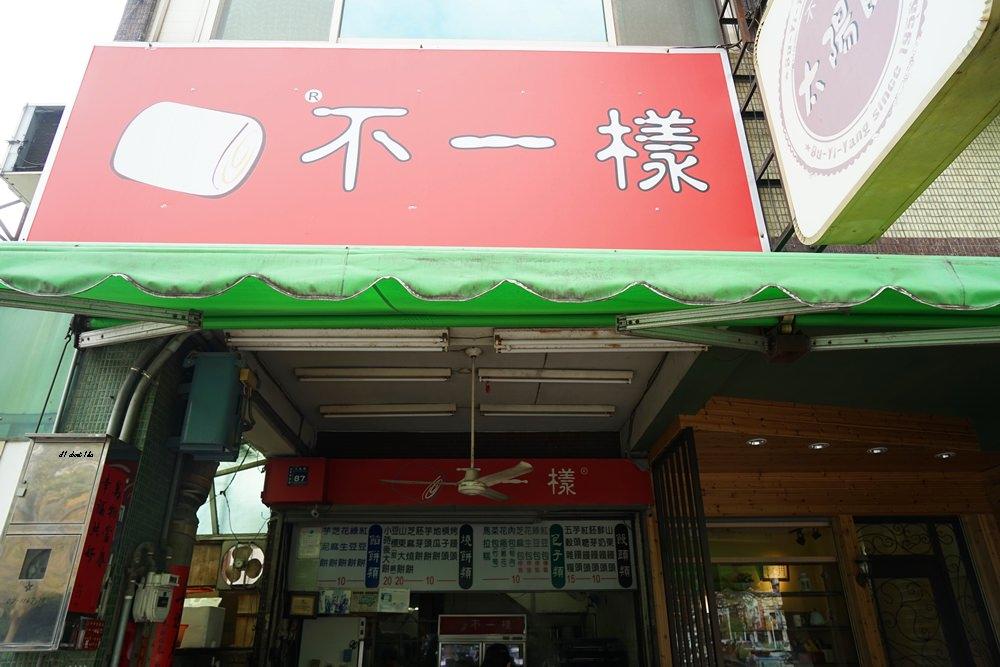 20180301210642 11 - 銅板美食|不一樣饅頭店 10元 餡餅 燒餅 槓子頭 烤饅頭