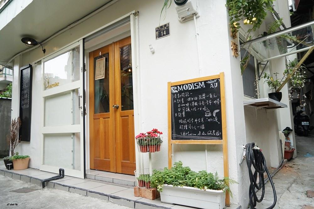 20180306212107 88 - 一中街美食|歐若拉 摩德年代新作 隱身在巷弄的好吃可頌 超多創意口味