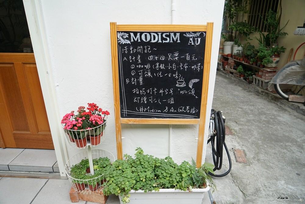 20180306212110 40 - 一中街美食|歐若拉 摩德年代新作 隱身在巷弄的好吃可頌 超多創意口味