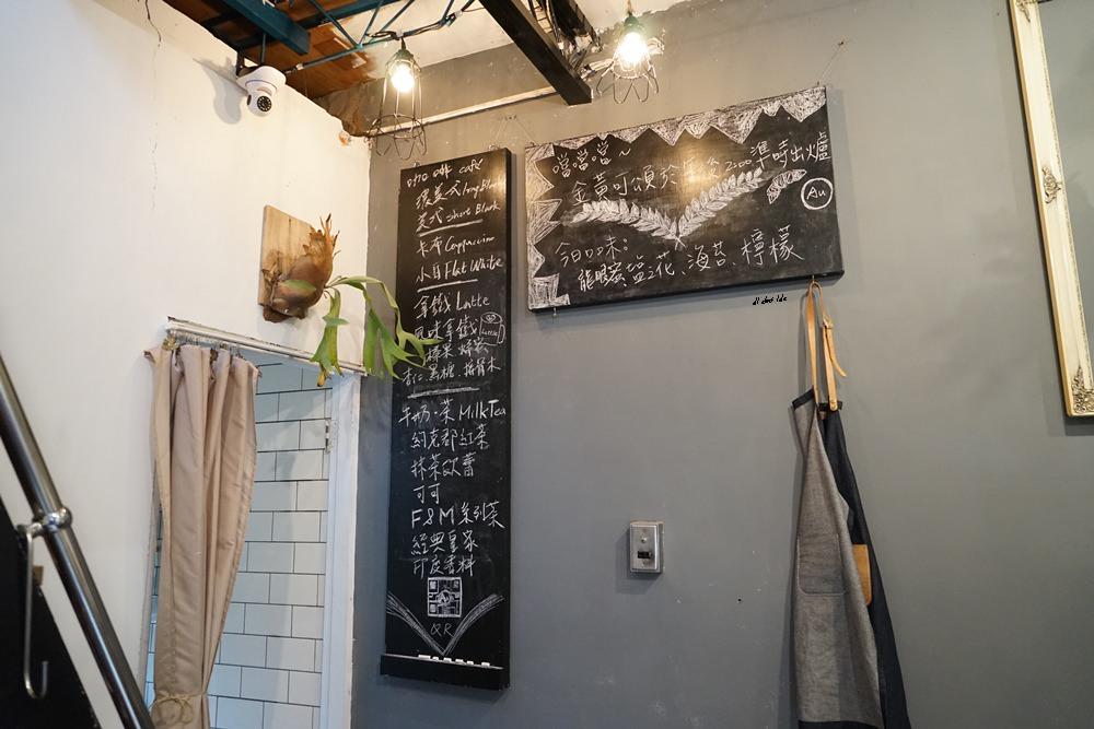 20180306212132 34 - 一中街美食|歐若拉 摩德年代新作 隱身在巷弄的好吃可頌 超多創意口味
