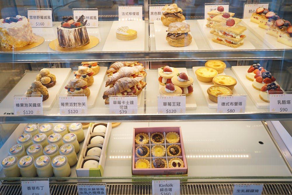 20180308163518 40 - 熱血採訪│卷卷蛋糕 超漂亮法式甜點高貴不貴 輕食好吃推薦 近台中高鐵