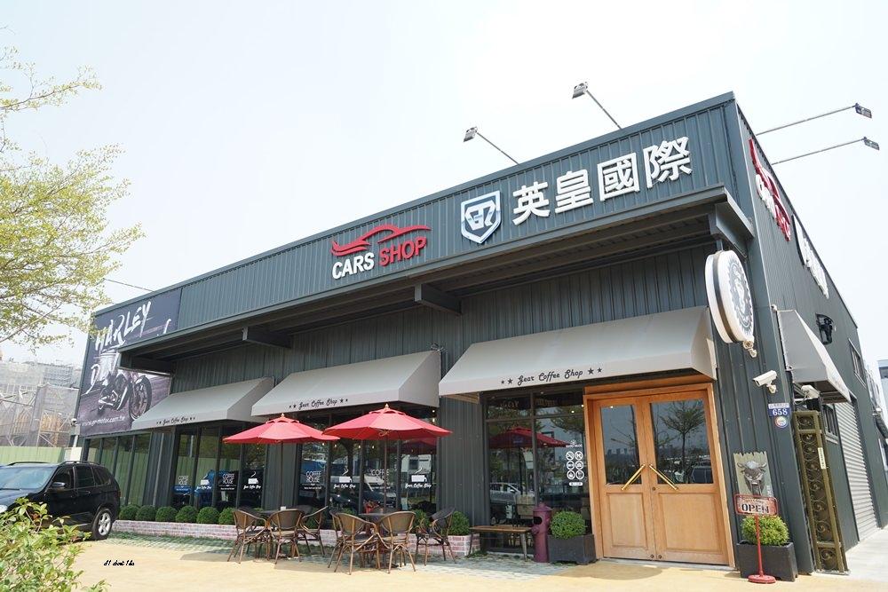 20180322164612 74 - 台中南屯|哈雷重機主題咖啡館 Gear moto coffee shop 極美!!