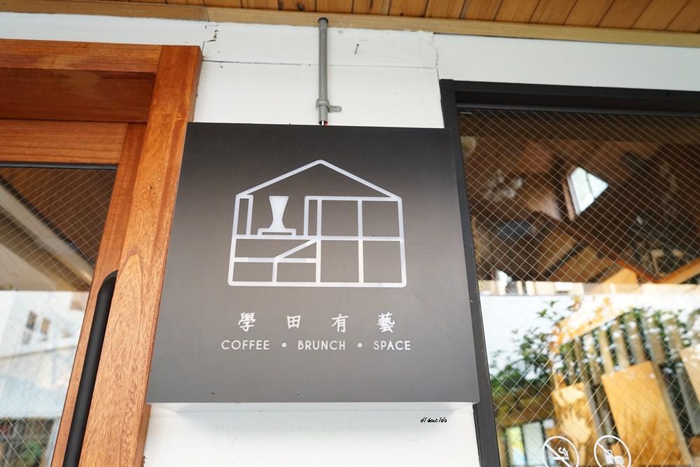 20180401212754 44 - 台中南區|學田有藝 在藝文氣息濃厚的木造老屋吃大人味的提拉米蘇