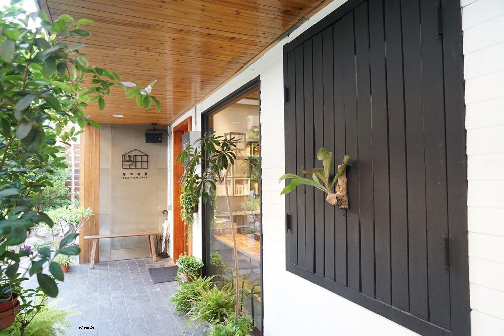 20180401212757 43 - 台中南區|學田有藝 在藝文氣息濃厚的木造老屋吃大人味的提拉米蘇