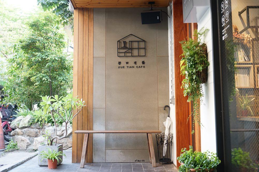 20180401212758 6 - 台中南區|學田有藝 在藝文氣息濃厚的木造老屋吃大人味的提拉米蘇