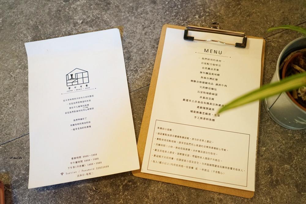 20180401212759 87 - 台中南區|學田有藝 在藝文氣息濃厚的木造老屋吃大人味的提拉米蘇