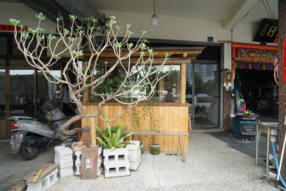 20180515230816 83 - 烏日超有味道的老宅咖啡館-楽珈 Coffee Roaster 還有好吃的手作麵包限量供應