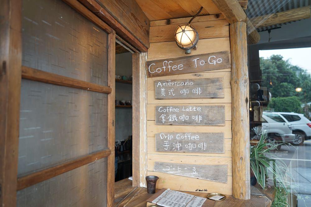 20180515230838 17 - 烏日超有味道的老宅咖啡館-楽珈 Coffee Roaster 還有好吃的手作麵包限量供應