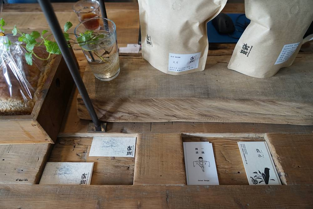 20180515230959 90 - 烏日超有味道的老宅咖啡館-楽珈 Coffee Roaster 還有好吃的手作麵包限量供應